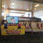 関西近郊からアクセス良好!赤ちゃんとの旅行におすすめの宿をレビューします!