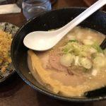 滋賀でラーメンを食べるなら鉄山靠一択!豚骨好きにはたまらないし子連れでも行きやすい!